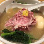 ピンクチャーシュー 麺魚1